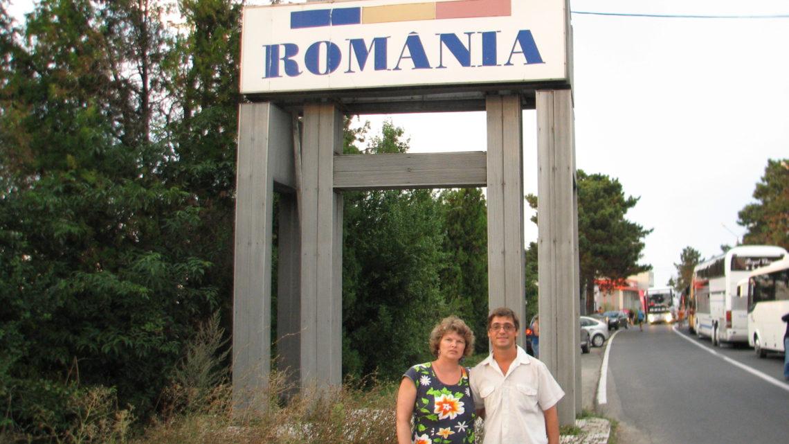 Путешествуем по Румынии. Часть 1.