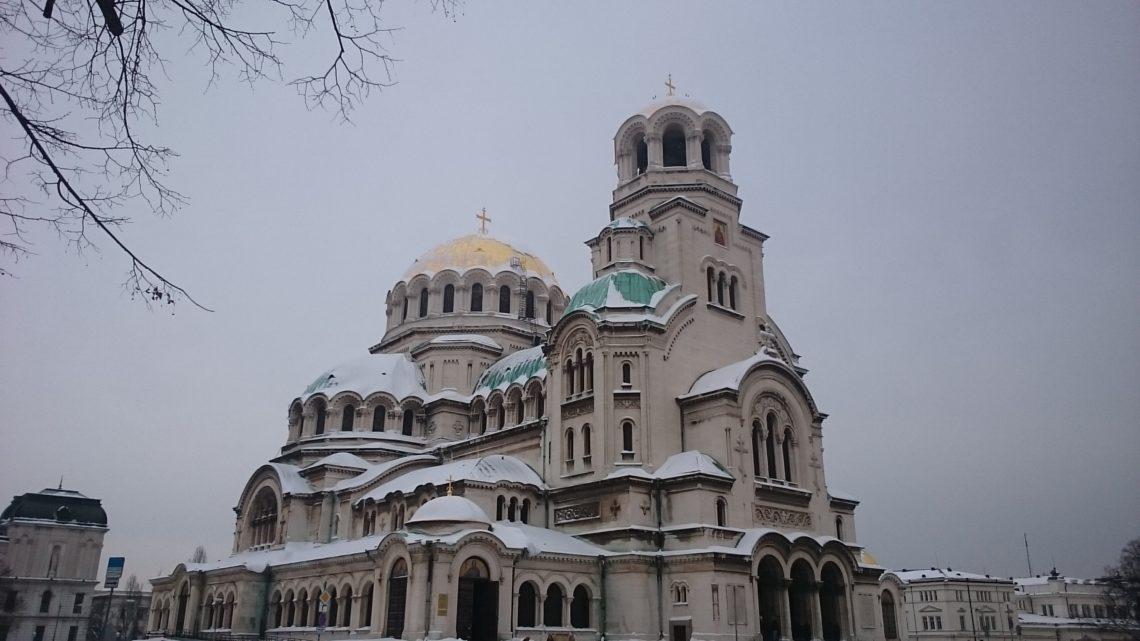 София – красив град